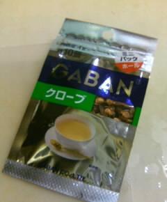 ポトケチャミルクミソ鍋7
