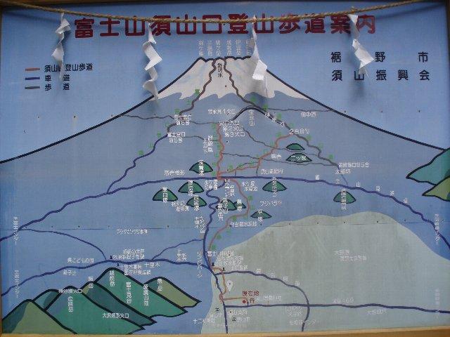 3月26日富士山須山口登山歩道 031