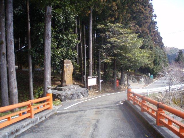 3月26日富士山須山口登山歩道 035