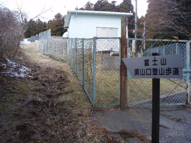 3月26日富士山須山口登山歩道 040