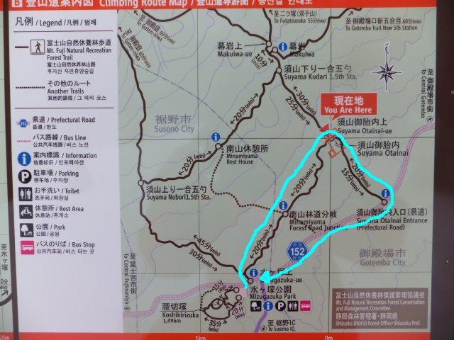 登山道案内図 順路