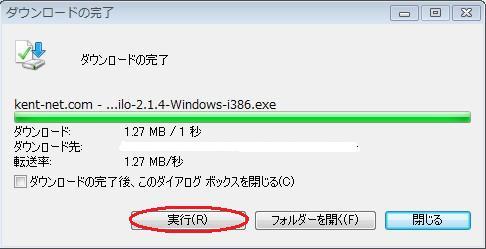 2009y12m03d_215957459.jpg