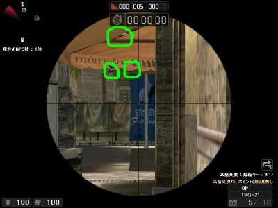PV:Aグレ待機(1人)-敵視点(SR)