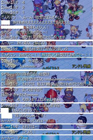 2010010506.jpg