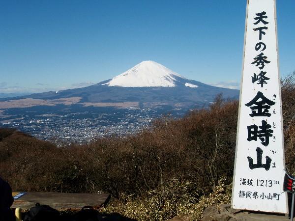 PC200021.JPG富士山.jpg