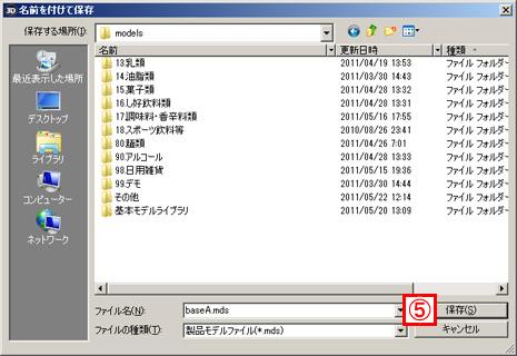 3dlib_out3_320.jpg