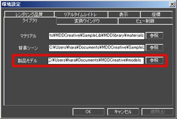 3dlib_path_240.jpg