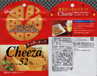 cheeza_map_320.jpg