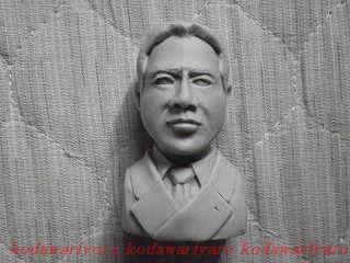 koizumi front