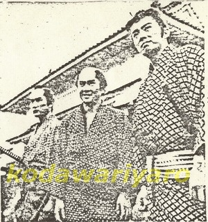 rokunin no onmitsu 1964 gekkan heibon