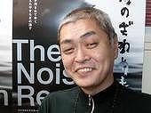 matsui director