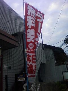 tenichi nagaokakyo ten