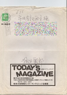 todays magazine