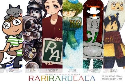 RARIRAROCACA.jpg