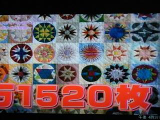 DSCF5147_convert_20130128183534.jpg