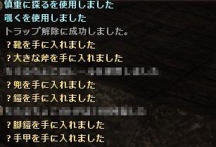 wo_20130206_174921.jpg