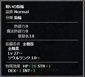 wo_20130210_000658.jpg