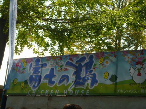 11_20111025140624.jpg