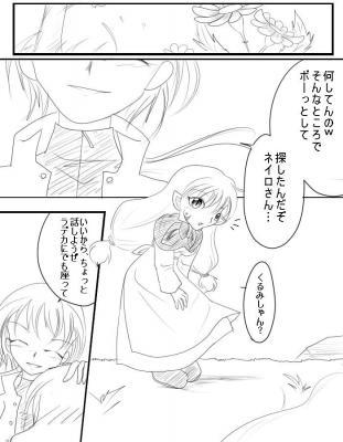 2011漫画夢オチ01