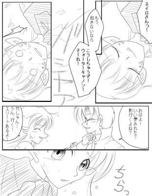 2011漫画夢オチ02