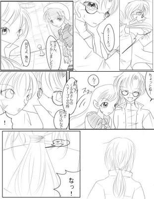 2011漫画夢オチ06