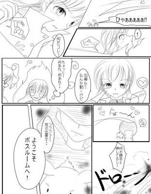 2011漫画夢オチ08