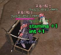mabinogi_2011_05_16_001.jpg