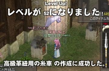 mabinogi_2011_05_16_004.jpg