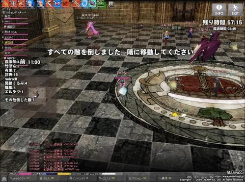 mabinogi_2011_05_17_034.jpg