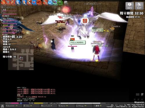 mabinogi_2011_05_17_037.jpg