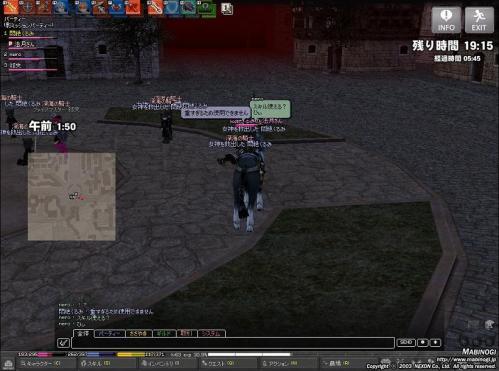 mabinogi_2011_05_17_051.jpg