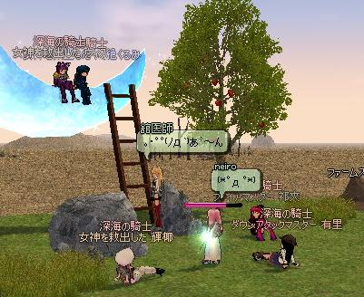mabinogi_2011_05_17_055.jpg
