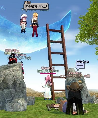 mabinogi_2011_05_17_059.jpg