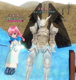 mabinogi_2011_05_19_022.jpg
