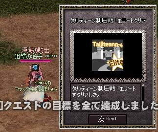 mabinogi_2011_05_22_004.jpg