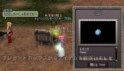 mabinogi_2011_05_22_007.jpg