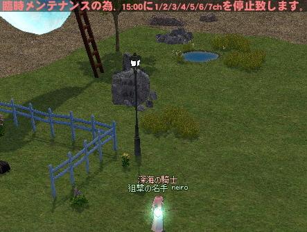 mabinogi_2011_05_23_001.jpg