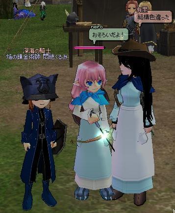 mabinogi_2011_05_23_006.jpg