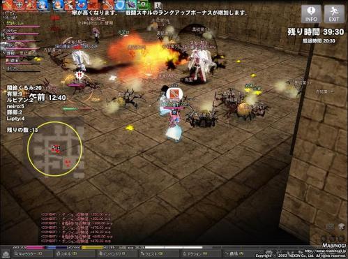 mabinogi_2011_05_23_010.jpg