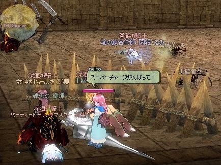 mabinogi_2011_05_23_011.jpg