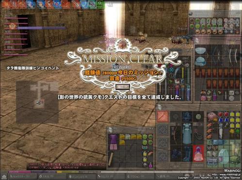 mabinogi_2011_05_23_014.jpg