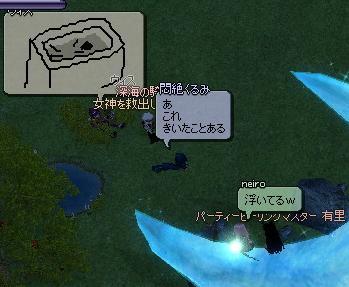 mabinogi_2011_05_23_024.jpg