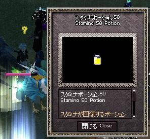 mabinogi_2011_05_23_035.jpg