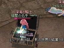 mabinogi_2011_05_24_001.jpg