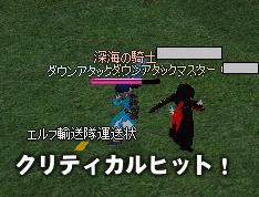 mabinogi_2011_05_25_001.jpg