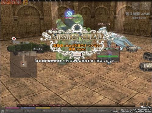 mabinogi_2011_05_25_049.jpg
