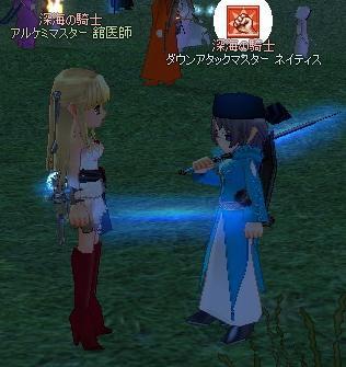 mabinogi_2011_05_27_008.jpg