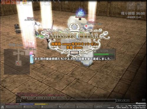 mabinogi_2011_05_27_014.jpg