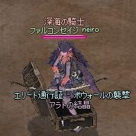 mabinogi_2011_05_29_001.jpg