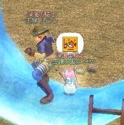 mabinogi_2011_05_29_017.jpg